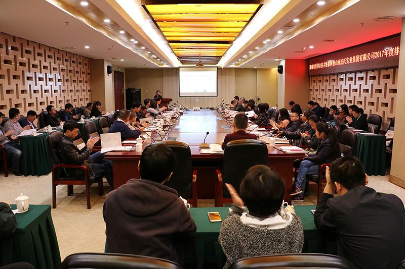 湖南省给排水技术情报网暨山西泫氏集团2017年度排水技术交流会在长沙顺利召开